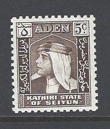 Aden Kathiri State of Seiyun Sc # 29 mint hinged (DT)