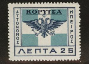 EPIRUS Korisa Issue Scott 26 MH* 1914 FLAG stamp CV$4.50