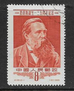 PEOPLE'S REPUBLIC OF CHINA, 269, USED,ENGELS
