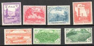 Pakistan #66 - 72 Mint Never Hinged OG * - No Faults Very Fine