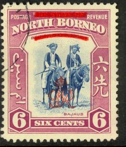 NORTH BORNEO 1947 6c BAJAUS w BARS Sc 227 VFU