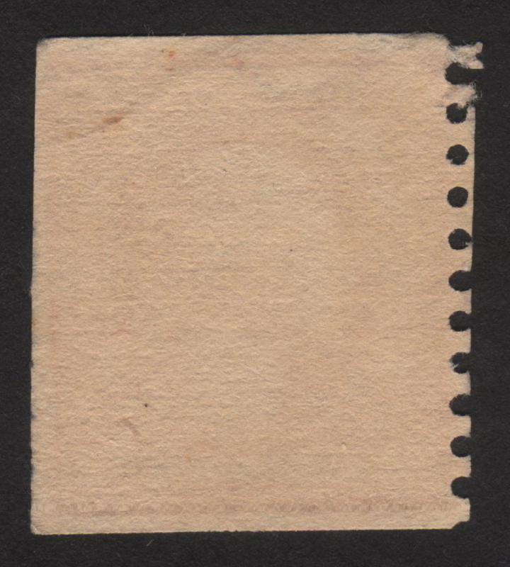 1915, Us 2c, Used, Geroge Washington, Sc 455