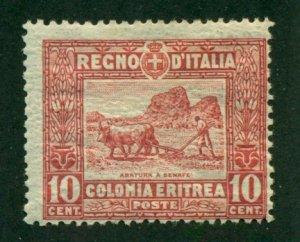 Eritrea 1914 #50 MH SCV (2020)=$12.00