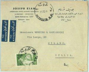 86447 - LEBANON Liban - Postal History - AIRMAIL  Cover to  ITALY  1960