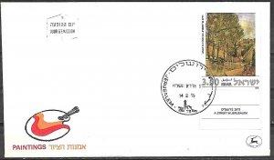 Israel 1978 FDC The Art Of Paintings Haim Gliksberg