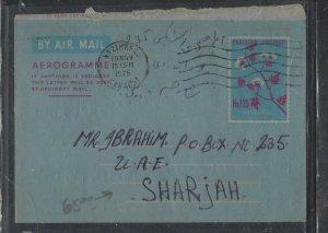 PAKISTAN  COVER (PP1404B) 1975 FLOWER 1.25R AEROGRAM SENT TO SHARJAH , UAE