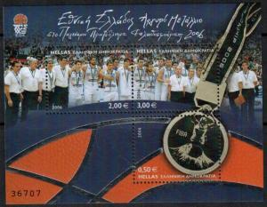 Greece 2006 SC 2276 Set NH CV $17 - Basketball Championships
