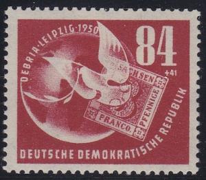 German Democratic Republic B21 MNH (1950)
