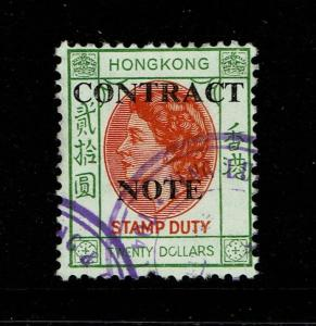 Hong Kong Contract N 1971 (On '67) $20 Used (BF# 101) Pulled Lower Perf - S4615