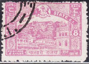 India Charkhari 32 USED 1931 Maharajnagar Fort