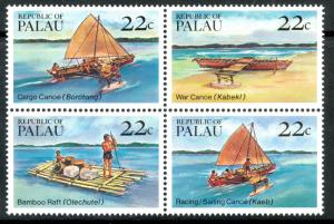 PALAU 1985 CANOES AND RAFTS Set in Se-tenant Block Sc 70a MNH