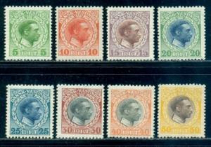 Danish West Indies #51-58  Mint  Scott $31.75
