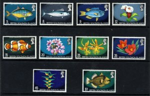 SOLOMON ISLANDS QE II 1972 Fish & Flowers Set SG 223 to SG 232 MNH