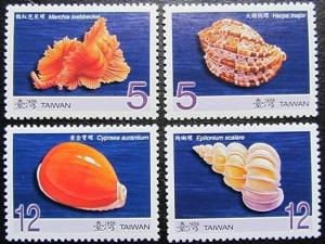 Taiwan Stamp Sc 3768-3771 Taiwan Seahells MNH