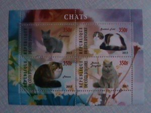 2013 REPUBLIC OF IVORY COAST-COLORFUL LOVELY CATS MINI SHEET