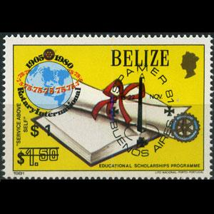 BELIZE 1981 - Scott# 590 Espamer Surch. Set of 1 NH