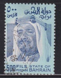Bahrain 237 Sheik Isa 1976