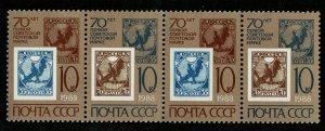 USSR, (3132-T)