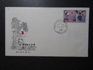 China PRC Red Cross FDC - J102 - Z10956