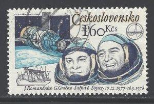 Czechoslovakia Sc # 2223 used (DDT)