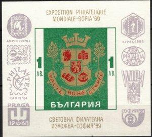 Bulgaria #1782, Souvenir Sheet, MNH