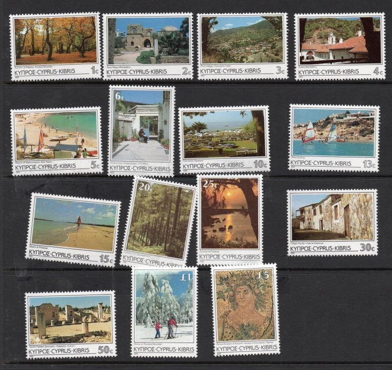 CYPRUS 1985 Set to £5 scenes Superb MNH CONDITION.