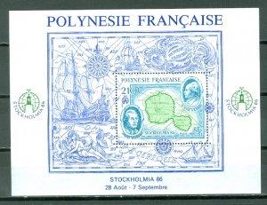 FRENCH POLYNESIA MAP #C220...SOUV. SHEET MNH...$4.75