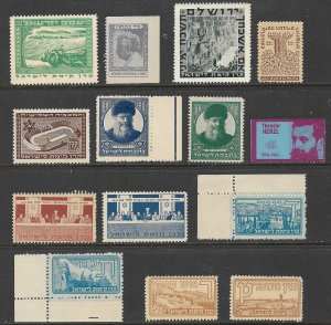 ISRAEL PALESTINE JNF Jewish National Fund Group of 14 Diff Charity Labels MNH
