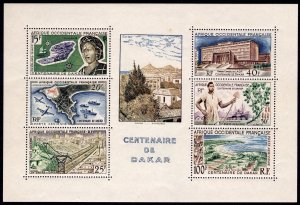 French West Africa 1958 Sc#C27a Centenary of Dakar Planes-Ships S/S MNH