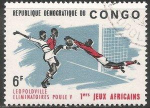 Congo Stamp - Scott #529/A111 6fr Black, Blue Gray & Crimson Canc/LH 1965