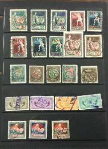 LATVIA collection of over 150 used stamps from 1918-1938. F-VF. (BJS).