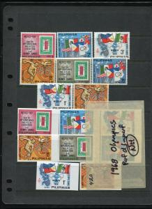 Philippines #Olympic Set (Michael Listed) (Mint NEVER Hinged)