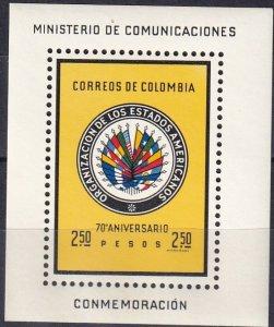Colombia #744 MNH  CV $5.50  (Z7194)