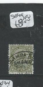 INDIA CHAMBA (PP0804B) KGV  4A  SG 49  VFU