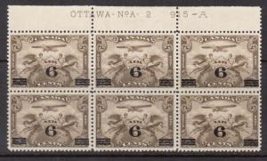 Canada #C3i XF/NH Plate #2 Block With Swollen Breast Variety On Top Right Stamp