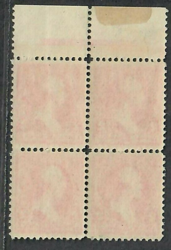 $US Sc#248 imprint block, M/NH/F-VF+, hinged in selvage, Cv. $360