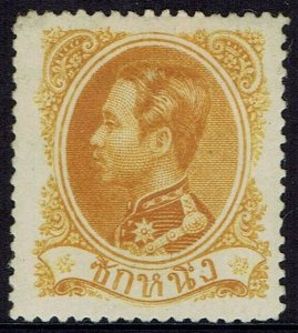 1883 KING 1S 1ST ISSUE