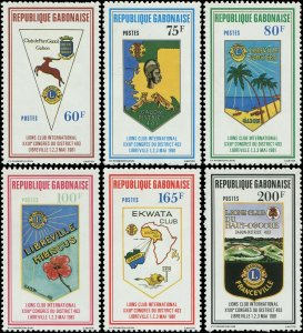 Gabon 1981 Sc 459-464 Lions Club CV $8.60