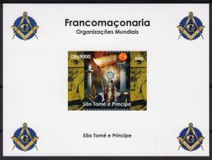 Sao Tome and Prince 2004 Freemasonry Souvenir Sheet IMPERF. MNH
