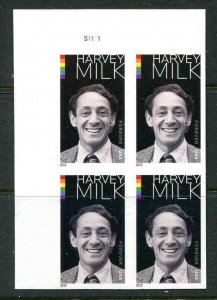4892 Plate Block Harvey Milk Forever MNH Upper Left Position IMPERF