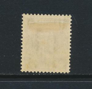 JAPANESE OCCUPATION OF BURMA 1942, 1a VF MLH SG#J5 CAT£550 (SEE BELOW)