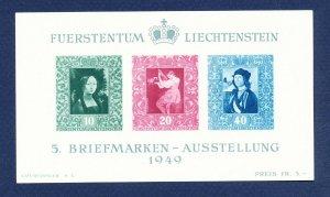 LIECHTENSTEIN - # 238 - VF LH S/S - 5th Philatelic Exhibition - 1949