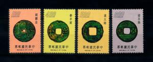 [79256] Taiwan 1975 Old Chinese Coins  MNH