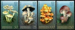 HERRICKSTAMP NEW ISSUES KYRGYZSTAN-KEP Poisonous Mushrooms
