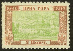 MONTENEGRO 1896 3n DYNASTY Anniversary Issue P. 10 1/2 Sc 47 MLH