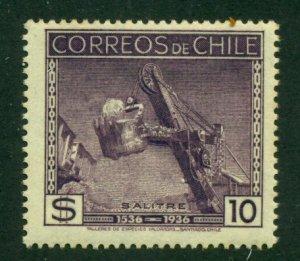 Chile 1936 #197 MH SCV (2020) = $14.00