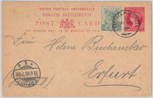 51916 - STRAITS SETTLEMENTS -  POSTAL HISTORY - POSTAL STATIONERY CARD Singapore