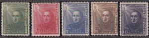 Ecuador - 1948 - SC C176-80 - NH - Complete set