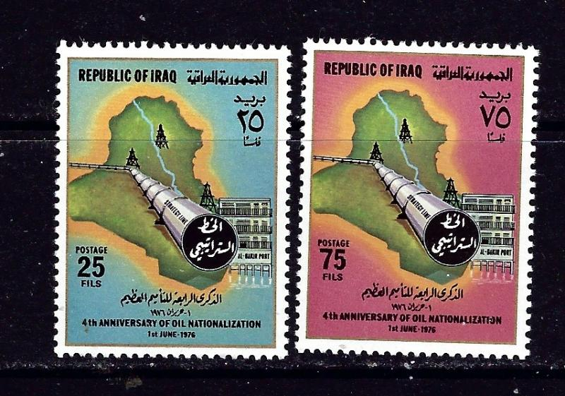 Iraq 779-80 MLH 1976 Set