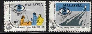 Malaysia Scott 150-151 Used set